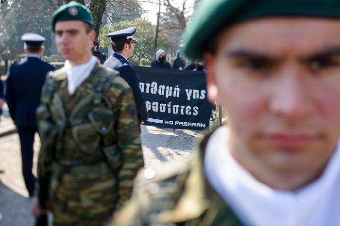 Επεισόδια στα Ιωάννινα μεταξύ αντιεξουσιαστών και αστυνομικών ((ΦΩΤΟ)