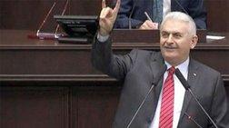 Ο Γιλντιρίμ έκανε το σήμα των Γκρίζων Λύκων στη Βουλή