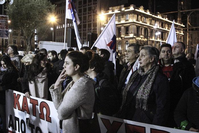 Δυναμικό συλλαλητήριο και πορεία του ΠΑΜΕ στο Σύνταγμα