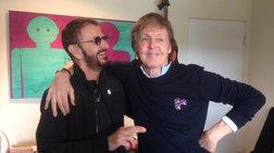 Ρίνγκο Σταρ και Πολ Μακάρτνεϊ ξανά μαζί στο στούντιο