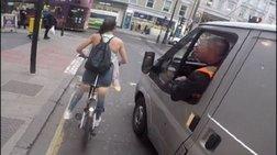 Η παρενόχληση της ποδηλάτισσας έφερε την τιμωρία του οδηγού (ΒΙΝΤΕΟ)