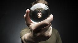 'Ερευνα: Γιατί οι περισσότεροι δεν θέλουν να ξέρουν το μέλλον τους!