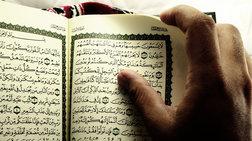Δανία: άντρας κατηγορείται για βλασφημία επειδή έκαψε το Κοράνι