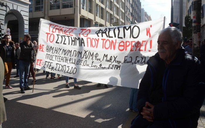 Αθώος ο δήμαρχος Πάτρας Κώστας Πελετίδης [ΕΙΚΟΝΕΣ] - εικόνα 5