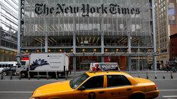 new-york-times-se-tramp-i-alitheia-einai-duskoli