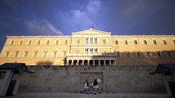 Βild:«Αμέλεια της κυβέρνησης, δεν θα καταφέρουν ποτέ;»
