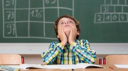 Δείτε πώς μπορεί το παιδί σας να παίζει στα δάκτυλα τα μαθηματικά