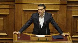 o-tsipras-sti-bouli-gia-eurogroup-kai-aksiologisi-live
