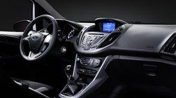 Νέες τιμές και πρόγραμμα απόκτησης για τα Ford B-Max και EcoSport