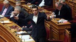 panigurismoi-gia-to-eurogroup-kai-epithesi-stin-antipoliteusi