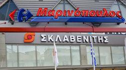 Στον Σκλαβενίτη από 1η Μαρτίου τα καταστήματα Μαρινόπουλος