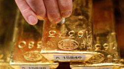 ΤτΕ: Στα 5,26 δισ. ευρώ η αξία του χρυσού της Ελλάδας