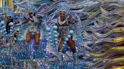 Viva Brazil, viva Samba:Το μεγαλύτερο Καρναβάλι