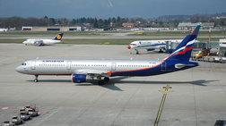 Ζυρίχη: Αναγκαστική προσγείωση ρωσικού Airbus λόγω φωτιάς σε έναν κινητήρα