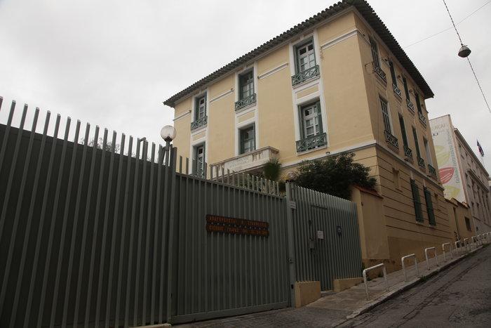 Εμπρηστική επίθεση στο Γαλλικό Ινστιτούτο στη Σίνα