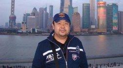 Σεούλ: Η Πιονγιάνκ οργάνωσε τη δολοφονία του αδελφού του Κιμ