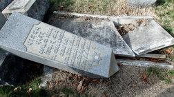 Σοκ στις ΗΠΑ από βανδαλισμό εβραϊκού νεκροταφείου στη Φιλαδέλφεια