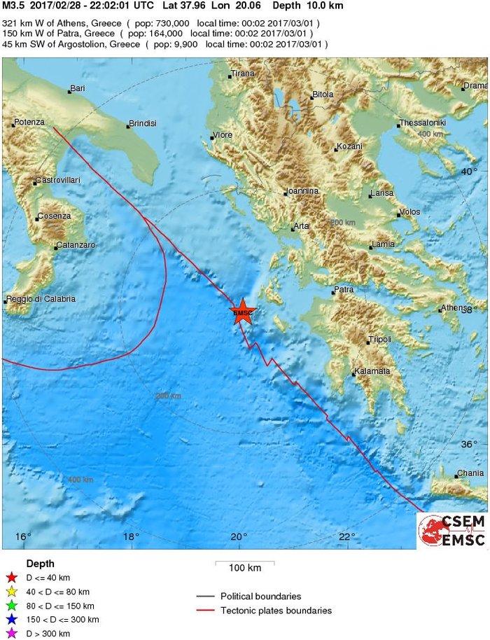 Σεισμός 4,1 Ρίχτερ ανοιχτά της Κεφαλονιάς