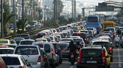 Χωρίς μετρό, ηλεκτρικό και τραμ, χάος στους δρόμους