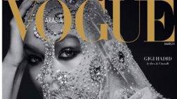 Η Gigi Hadid με μαντίλα στο πρώτο τεύχος της αραβικής Vogue