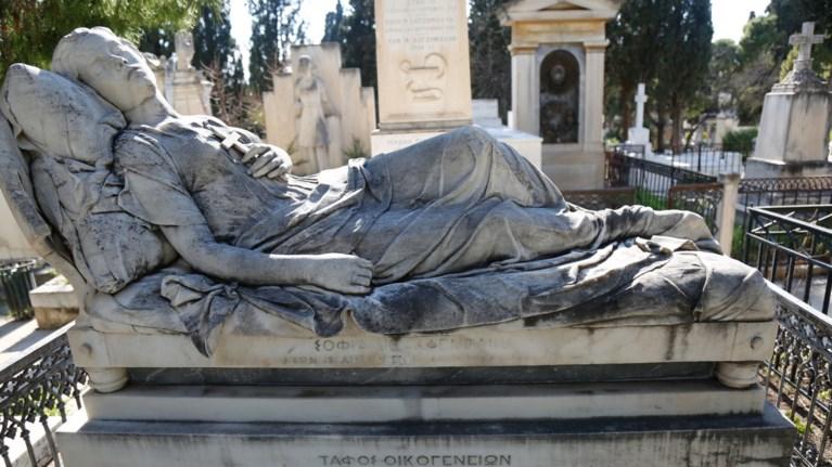 Αποτέλεσμα εικόνας για η κοιμωμένη του χαλεπά