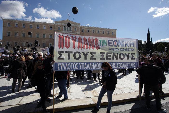 Σε κλοιό το κέντρο της Αθήνας, 5 συγκεντρώσεις-πορείες σε εξέλιξη - εικόνα 4