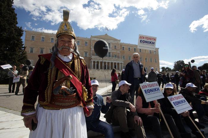 Καμία σωτηρία: Ο ...Κολοκοτρώνης διαδηλώνει έξω από τη Βουλή