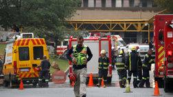 Κατέρρευσε στέγη νοσοκομείου, νεκροί και εγκλωβισμένοι