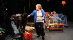 «Η παράλειψη της οικογένειας Κόλεμαν» επιστρέφει στο Θέατρο Οδ. Κεφαλληνίας