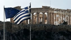 Politico: Οικονομική βοήθεια από την Παγκόσμια Τράπεζα ζήτησε η Ελλάδα