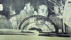 1952-i-apotropaia-dolofonia-odigou-taksi-stin-kifisia