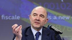 Η Κομισιόν επιβεβαιώνει την αίτηση δανείου από την Παγκόσμια Τράπεζα