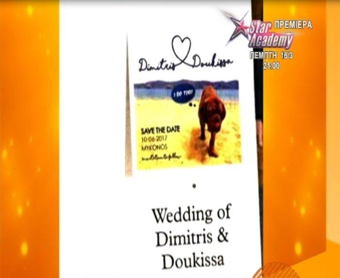 Δούκισσα Νομικού: Οι «save the date» προσκλήσεις για τον γάμο της [Εικόνα]