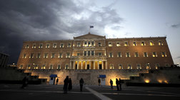 Bloomberg: αναγκαίο το QE για να βγει η Ελλάδα στις αγορές