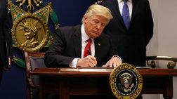 Το νέο διάταγμα Τράμπ για τους μετανάστες, ποιους εξαιρεί
