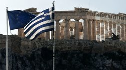 Γερμανικά ΜΜΕ: Ο Τσίπρας πανηγυρίζει, η Ελλάδα βουλιάζει