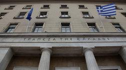 ΕΕΤ προς ESM: Σε οργανική κερδοφορία οι ελληνικές τράπεζες