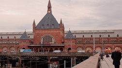 Κοπεγχάγη: Εκκενώθηκε ο σιδηροδρομικός σταθμός μετά από απειλή για βόμβα