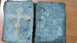 tourkia-xristianiko-biblio-apo-ti-suria-brethike-sta-xeria-lathremporwn