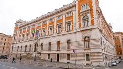 Φόρο για την προσέλκυση κροίσων θεσπίζει η Ιταλία