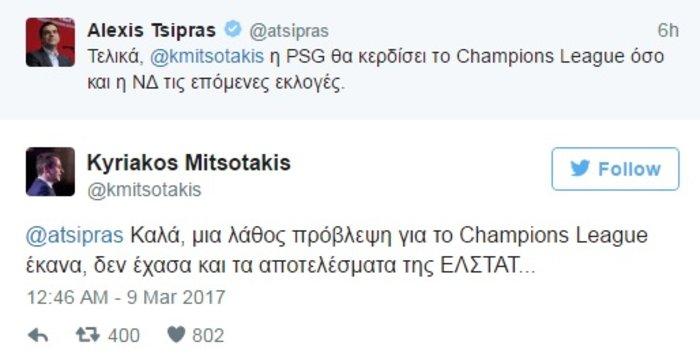 «Πόλεμος» στο Twitter Τσίπρα-Μητσοτάκη για την Mπαρτσελόνα - εικόνα 4