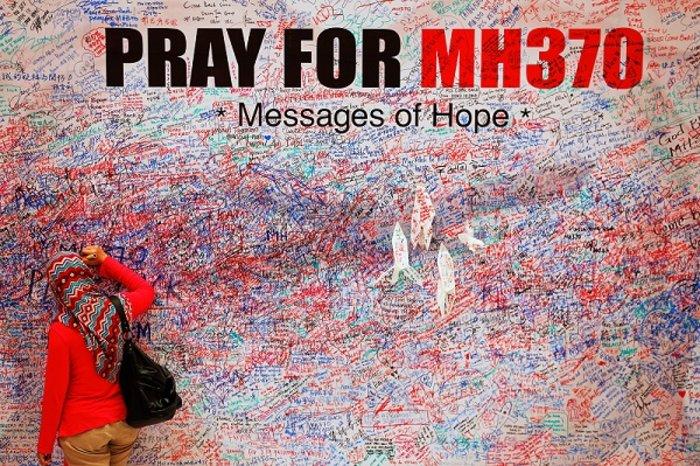Τρία χρόνια από την εξαφάνιση της μοιραίας πτήσης ΜΗ370