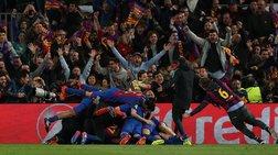 Πώς οι ποδοσφαιριστές εκθείασαν την Μπαρτσελόνα στο Twitter
