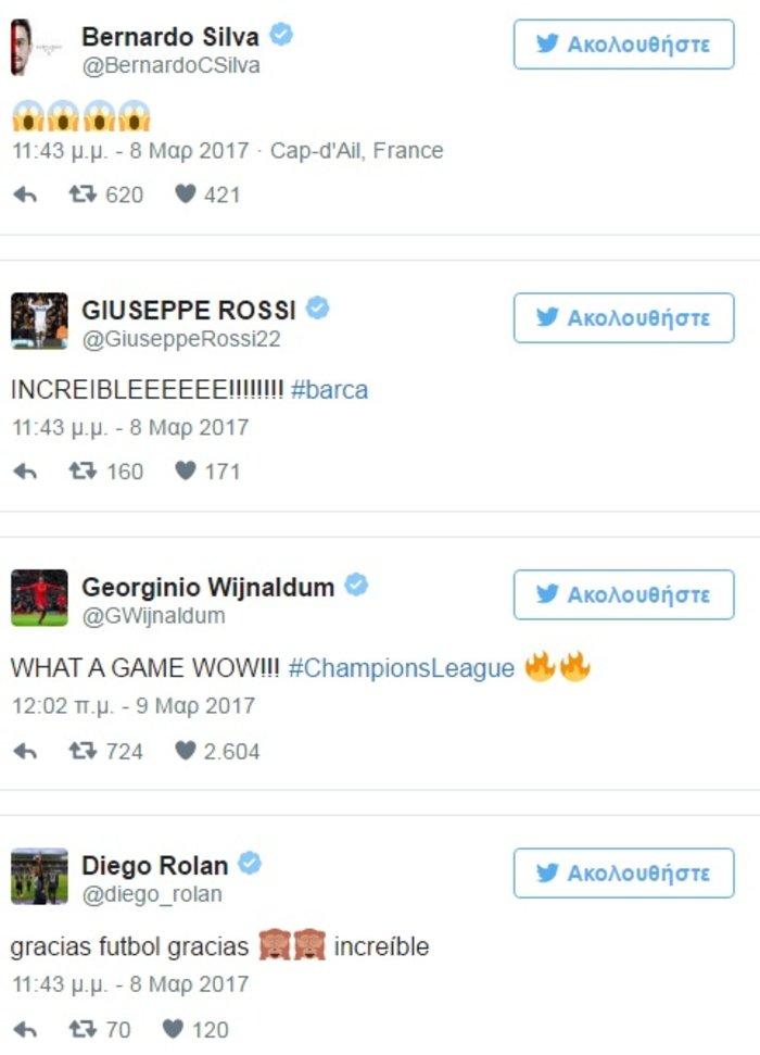 Πώς οι ποδοσφαιριστές εκθείασαν την Μπαρτσελόνα στο Twitter - εικόνα 2