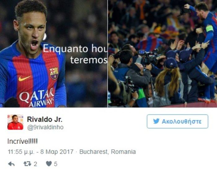 Πώς οι ποδοσφαιριστές εκθείασαν την Μπαρτσελόνα στο Twitter - εικόνα 4