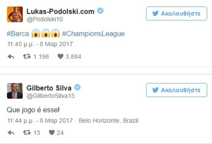 Πώς οι ποδοσφαιριστές εκθείασαν την Μπαρτσελόνα στο Twitter - εικόνα 7