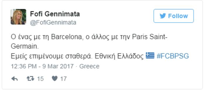 «Σφήνα» Φώφης στην κόντρα Τσίπρα - Μητσοτάκη στο Twitter