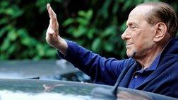 Viral ο Μπερλουσκόνι που έφαγε στα Mc Donalds στην Ιταλία