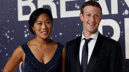 Ο ιδρυτής του Facebook Μαρκ Ζούκερμπεργκ περιμένει τη δεύτερη κόρη του