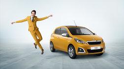 Πόσα κοστούμια χρειάζεσαι για να «φορέσεις» το Peugeot 108 με στυλ;